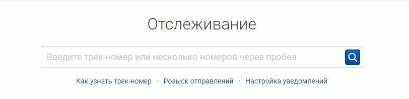 Почта россии в майкопе