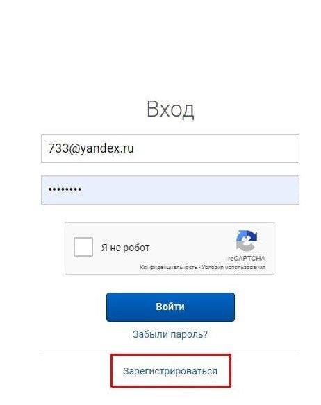 Почта России личный кабинет