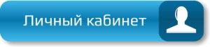 почта Красноуфимск