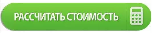 почта россии рассчитать стоимость посылки