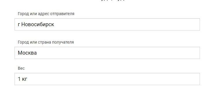 Рассчитать стоимость отправки бандероли почтой россии